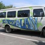 fitzalan-bus2