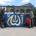 islamic-workshops-allah