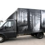 Owl-Graffiti-Van-trees